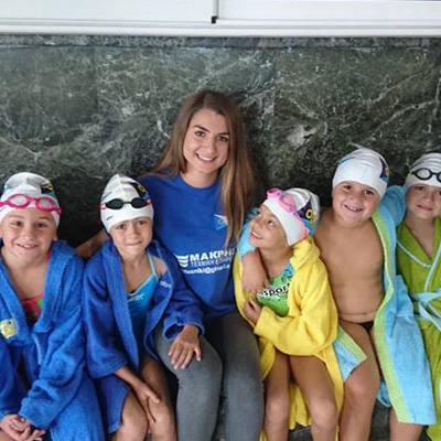Τμήμα εκμάθησης κολύμβησης (Επίπεδο 1)
