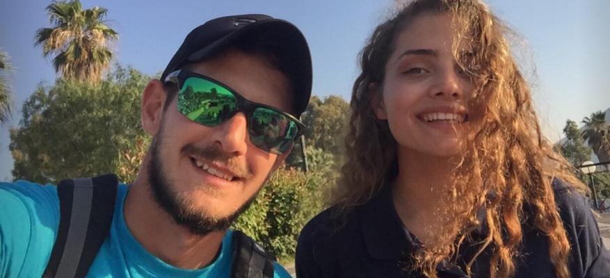 Αιβάζης Αθανάσιος - Καλαιτζογλίδου Γαλήνη ΟΦΘ